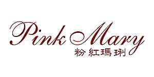 Pink Mary/粉红玛琍